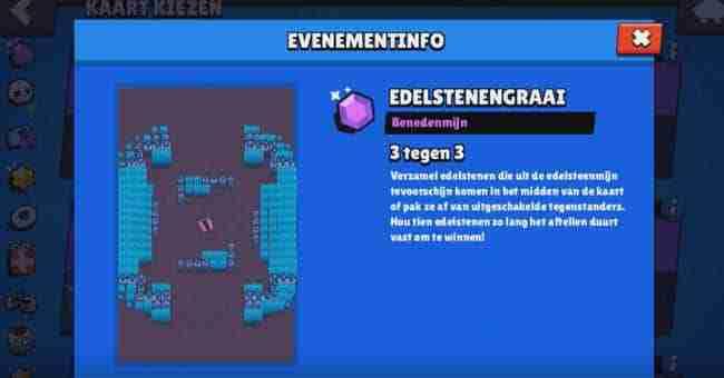 Dutch Nulls Brawl Stars hack